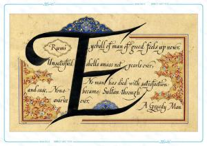 اثر هنری انگلیسی از مولانا